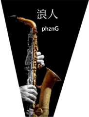 rōnin phasing
